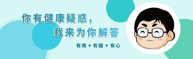 """人逢喜事精神爽?春节将至,这种""""自残""""/""""他残""""行为最好别做"""