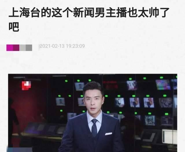 清华学霸柏栩栩:与李易峰同台选秀,现为男主播,被赞有康辉范儿  第3张