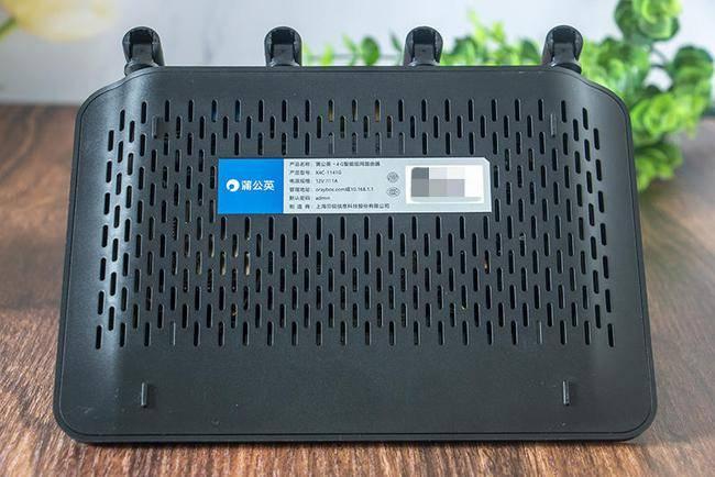 移动上网神器,双网热备永不断网的蒲公英X4C 4G路由器实测