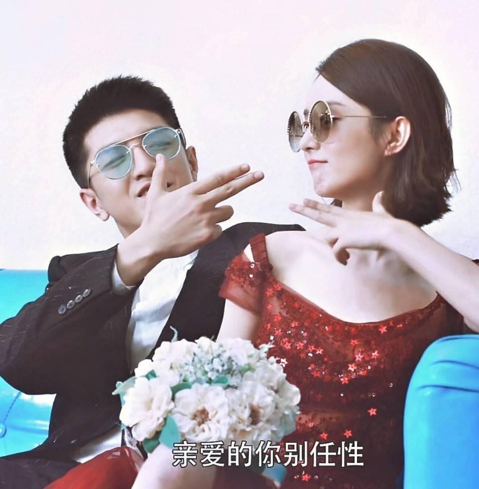 女明星半夜爆料男友出轨随后又说误会了,金瀚张芷溪这是想红想疯了  第11张