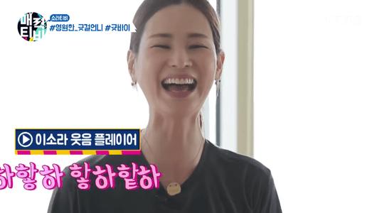 51岁韩国女星李素拉,身材如少女,大方分享自制减脂饮品!