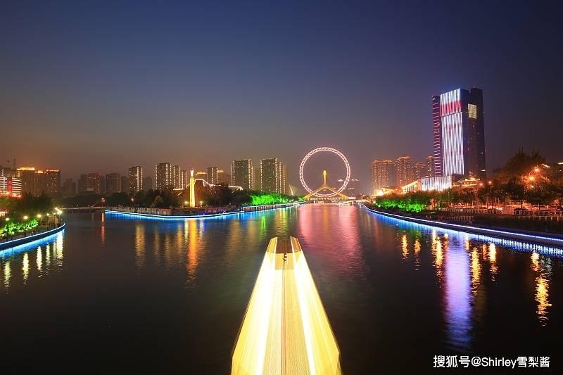 40年里首次跌出GDP10强的直辖市,曾仅次于上海,如今被南京超越