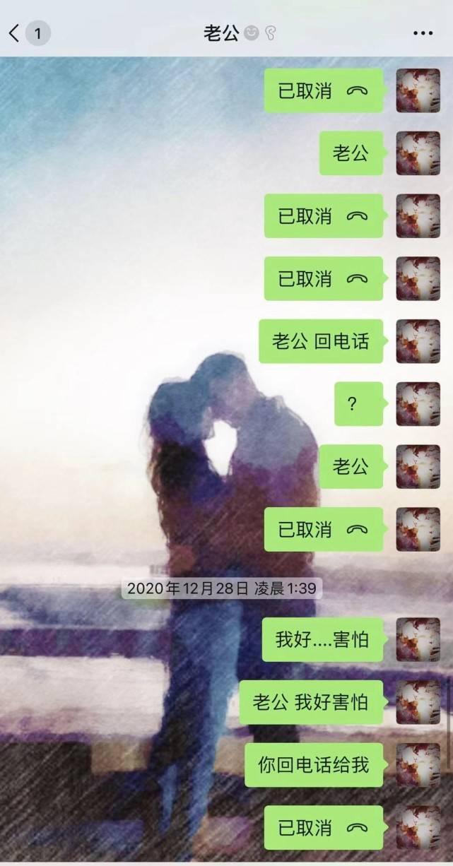 """张芷溪晒聊天记录锤男友金瀚""""出轨"""",信息量巨大,但随后删除了  第15张"""