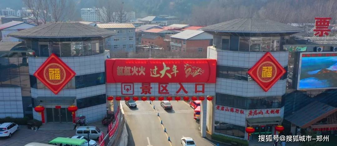 老君山景区春节假期圆满落幕 喜迎新年开门红
