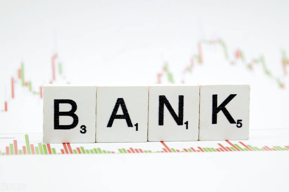 2021银行春招开始了!不准备春招就来不及了!