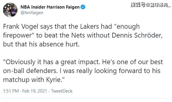原创             NBA春晚味同嚼蜡,湖人让了车与马,炮又哑火,输篮网在情理之中