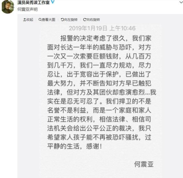 吴秀波最新消息事件:知情人称吴秀波今后将不再从事演员职业