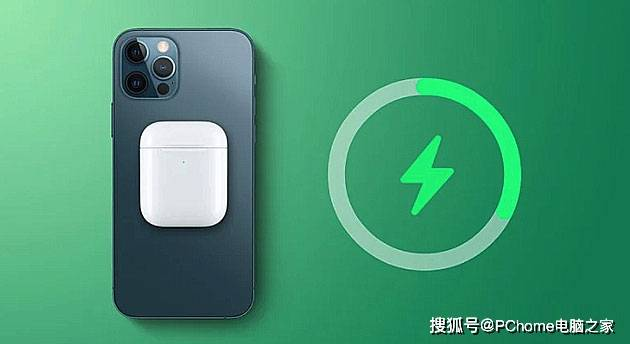 进一步摆脱线材 iPhone无线反向充电功能曝光
