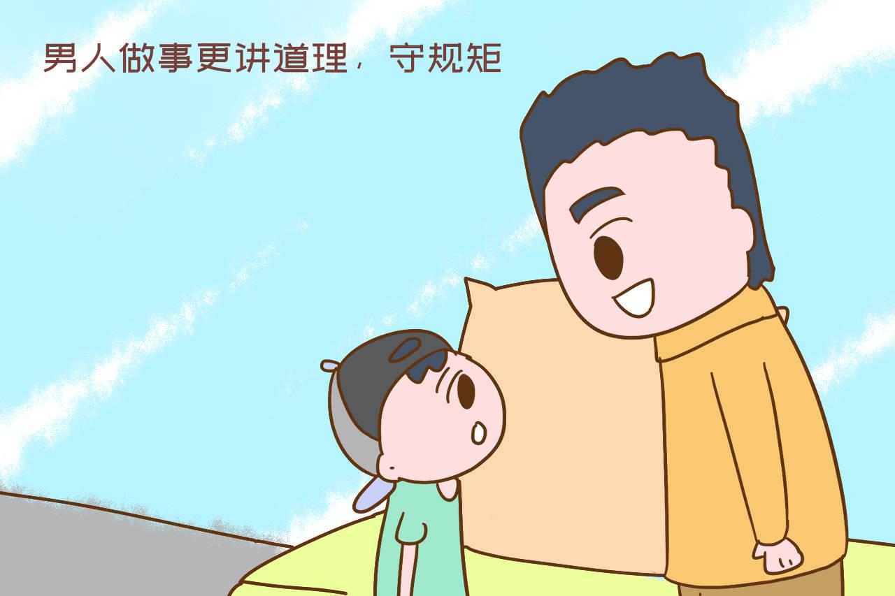 父亲带娃孩子智商会更高?研究显示:爸爸带娃好处多,妈妈比不上  第3张