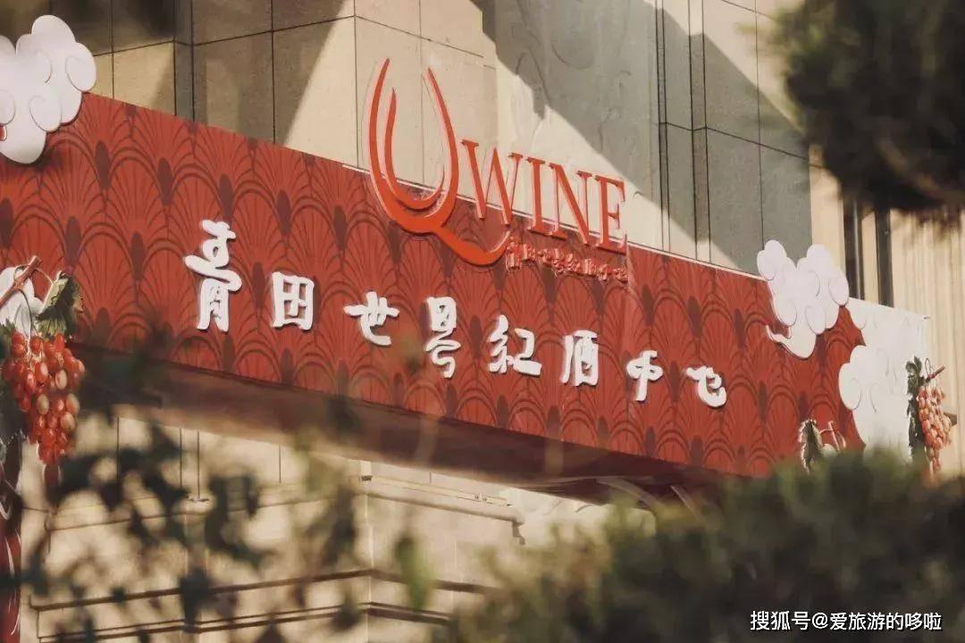 每天要喝掉10000杯咖啡的浙江小县城,也太适合来过周末了!