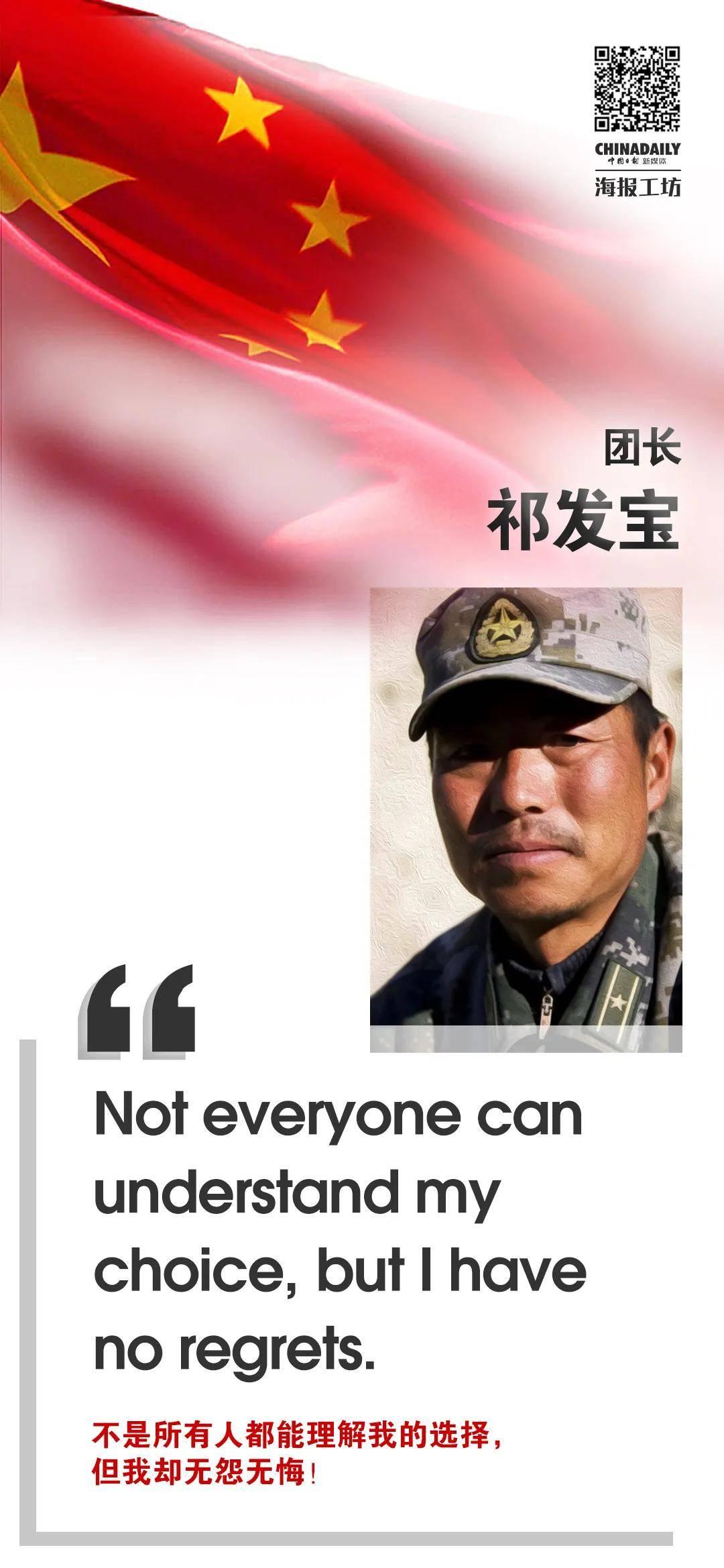 祖国山河一寸不能丢!我们站立的地方,就是中国!