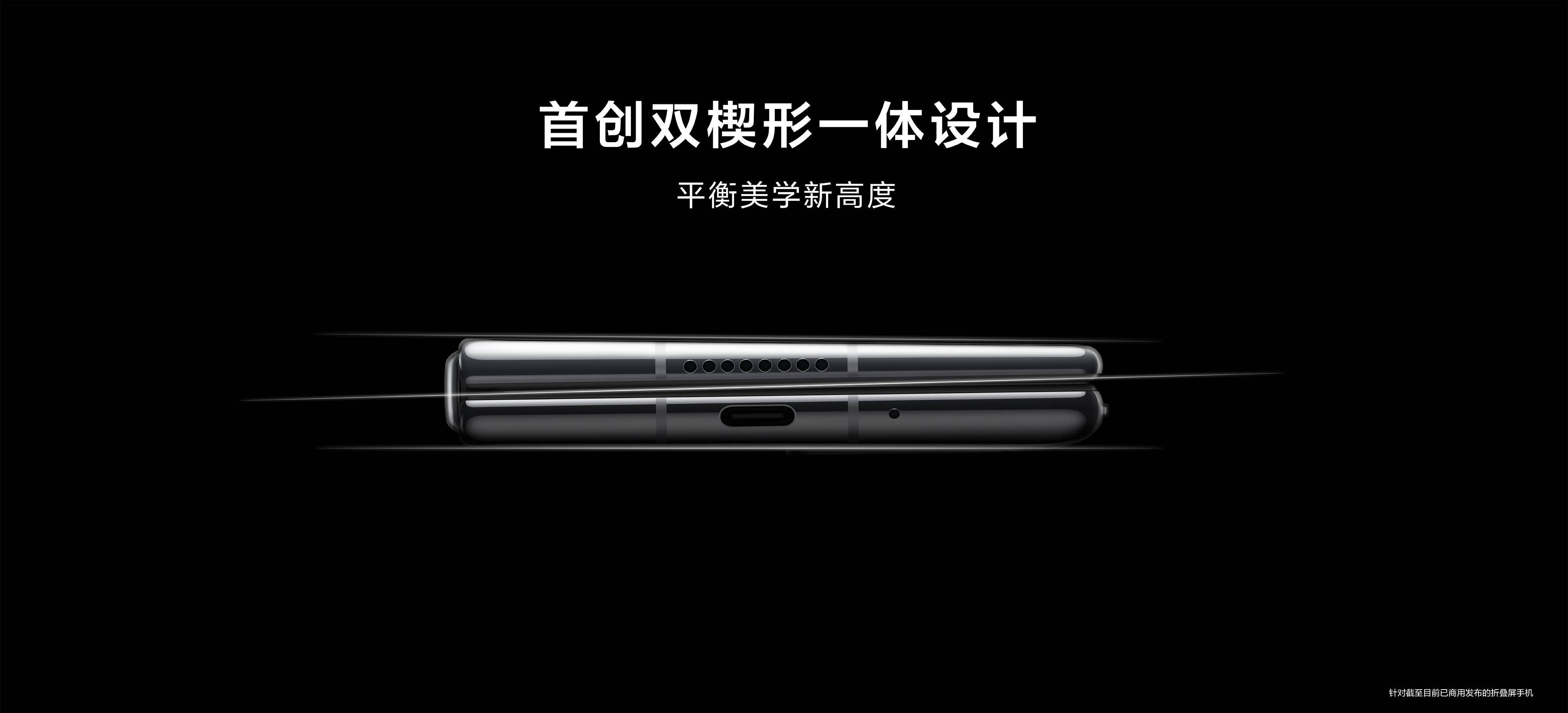 华为发布折叠屏机皇Mate X2:首批升级鸿蒙OS,起售价17999元