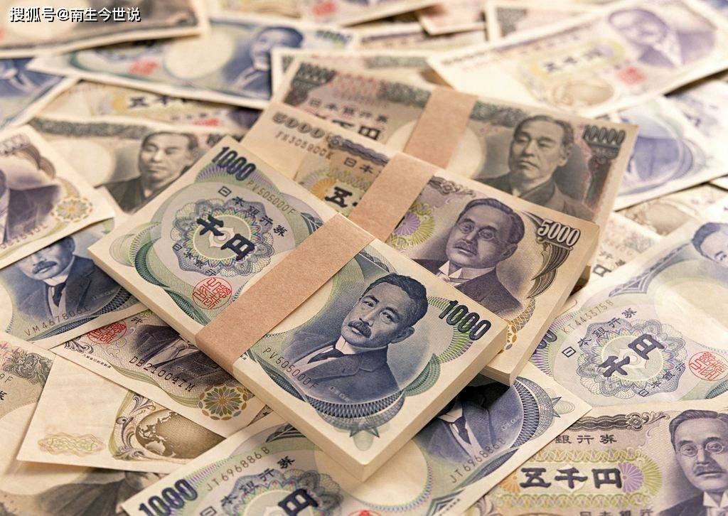 按美元算,近30年日本GDP均是在5万亿左右波动,那按日元算呢?