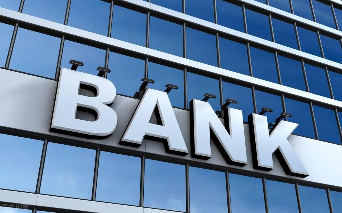 国有银行招聘条件高吗?银行的春季招数还有机会吗?