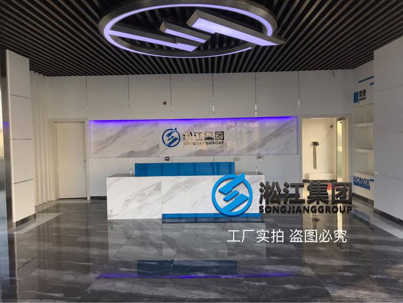 气动减震器杨力带您参观松江集团,松江集团以创新引领行业,以质量立标杆