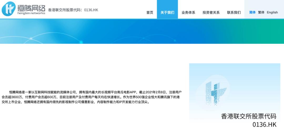 《你好,李焕英》爆红背后:恒腾网络价值亟待重估-一点财经