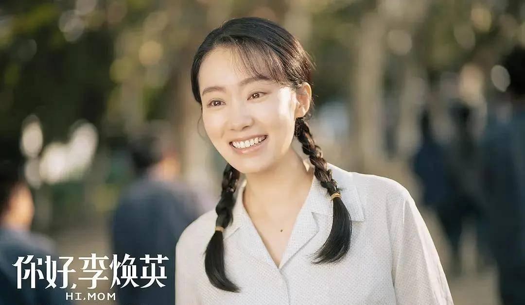 《你好,李焕英》主演童年照:贾玲气质温婉,张小斐认不出  第4张