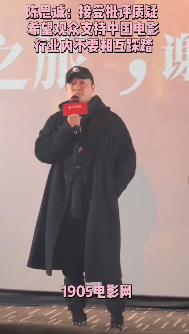 陈思诚希望观众支持中国电影 会接受观众对电影的批评和建议