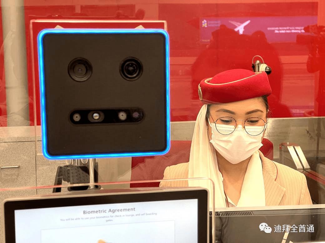 刷脸出入迪拜!迪拜GDRFA推出了最新的生物识别技术  第2张