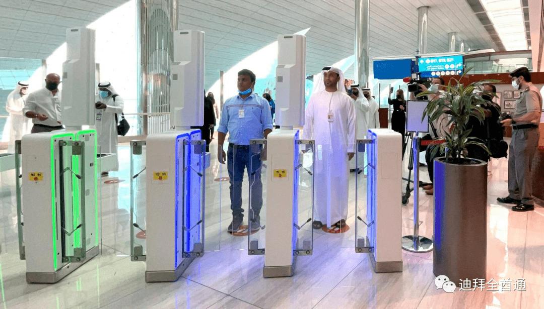 刷脸出入迪拜!迪拜GDRFA推出了最新的生物识别技术  第1张