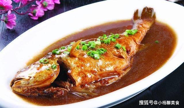 教你做美味的红烧黄花鱼,用对方法,黄花鱼更鲜美,而且没腥味