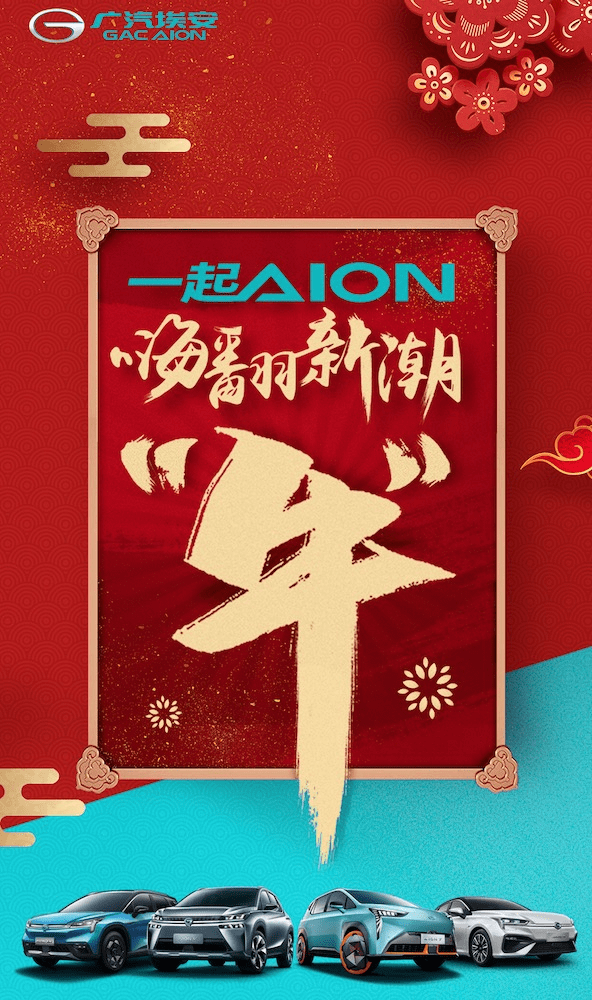 从第一天到第十天:这个春节用户的流水宴是怎么做的?好香!