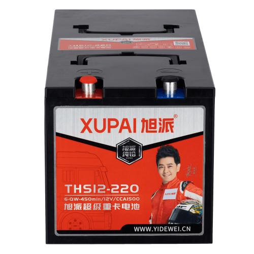 停车空调电池和汽车电池在一起吗?