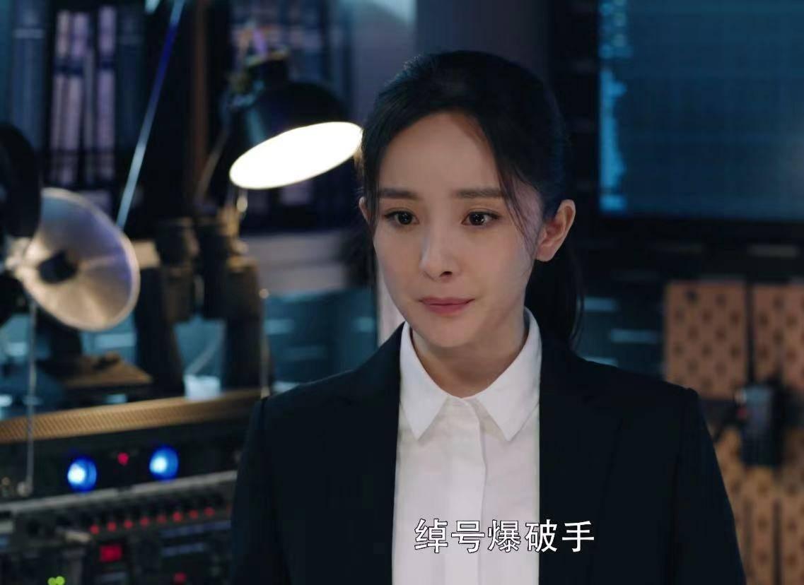 《暴风眼》嘉行演员成主力,杨幂演技成争议焦点,导演实力被质疑  第2张