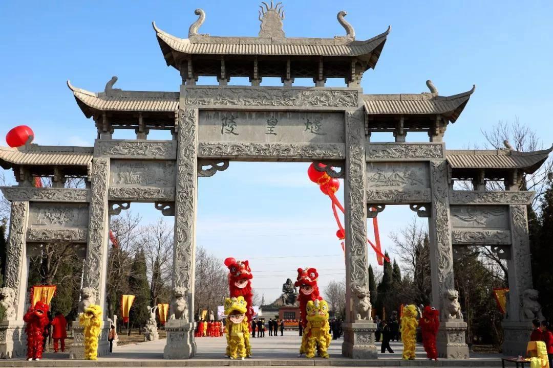 燧皇陵:二月二,祭火祖,请游客前往参观拜谒