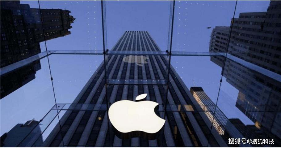苹果CEO库克2020年年终奖约8亿元