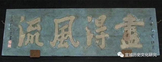晚清疆臣刘树堂(上)