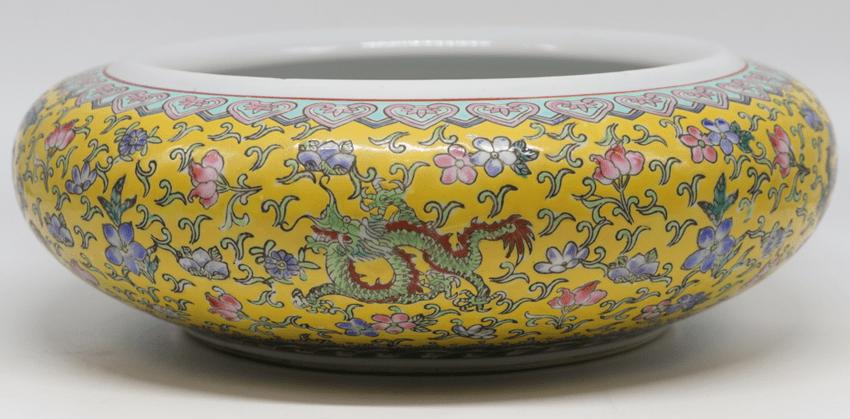《福羲分享》黄釉龙穿花卉纹笔洗