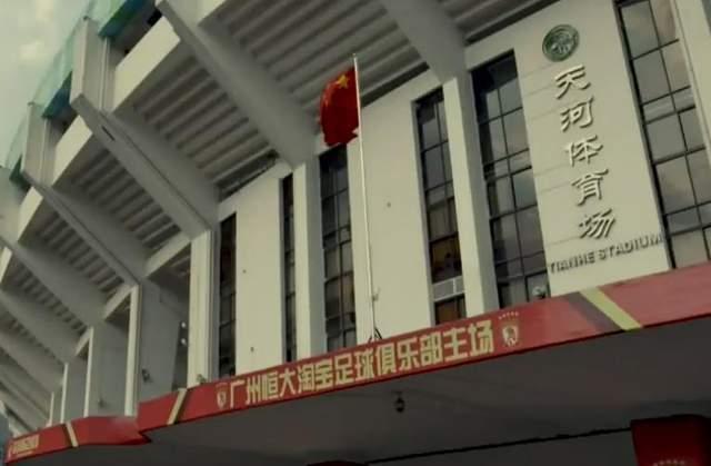 原创             记者:上海海港中性名让不少球队愤怒,中国足协欺负老实人!