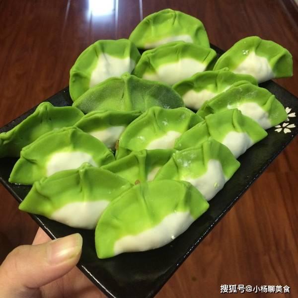 翡翠元宝这样的饺子美味可口,还有营养,颜值还高