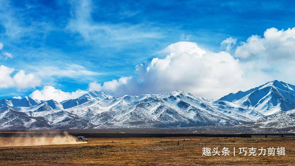 你真的知道昆仑山在哪里吗?昆仑山自古以来被誉为仙山