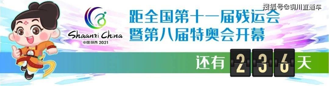 秦岭雪景冲上热搜…未来几天这里或迎雨雪天气