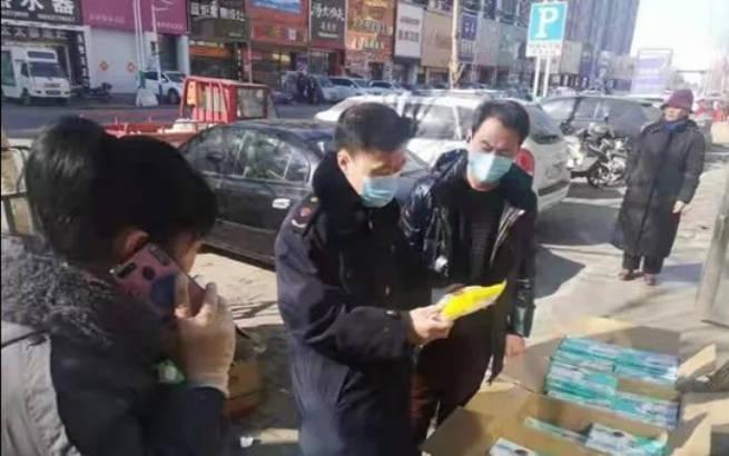 """德惠市市场监管局积极开展""""三查""""确保元宵节消费安全"""