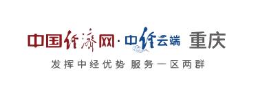 """重庆铜梁:3000亩李花白如雪 游客踏春赏花庆祝""""三八节"""""""