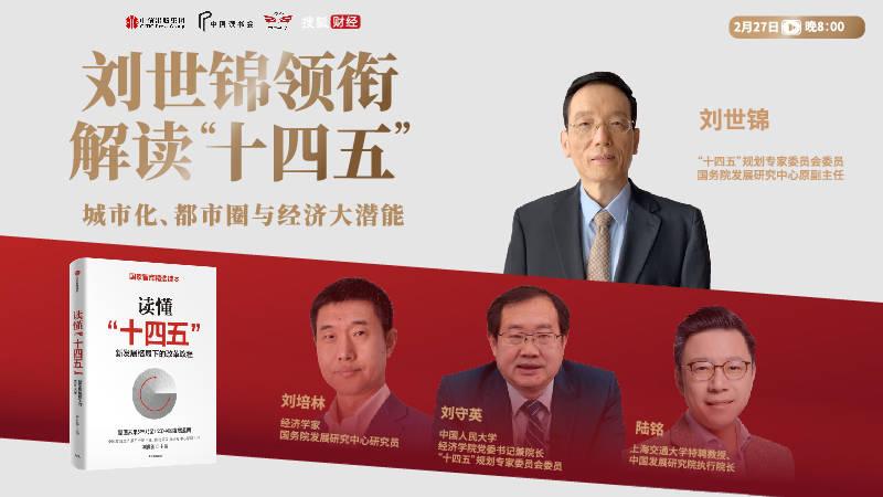 中国农村人口比例_我国最新人口总量公布!男性比女性多3490万!