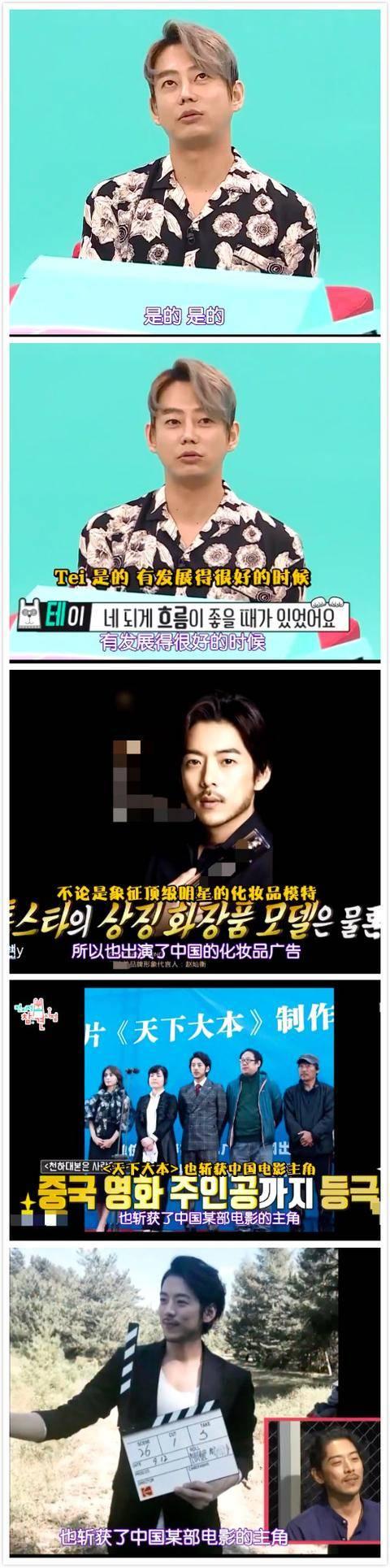 韩男星演18线万回韩吹嘘是顶级明星遭打脸插图5
