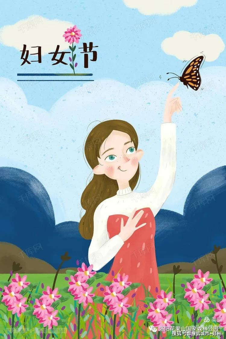 """当女神节遇上花果仙山,这厢有""""礼""""了!"""