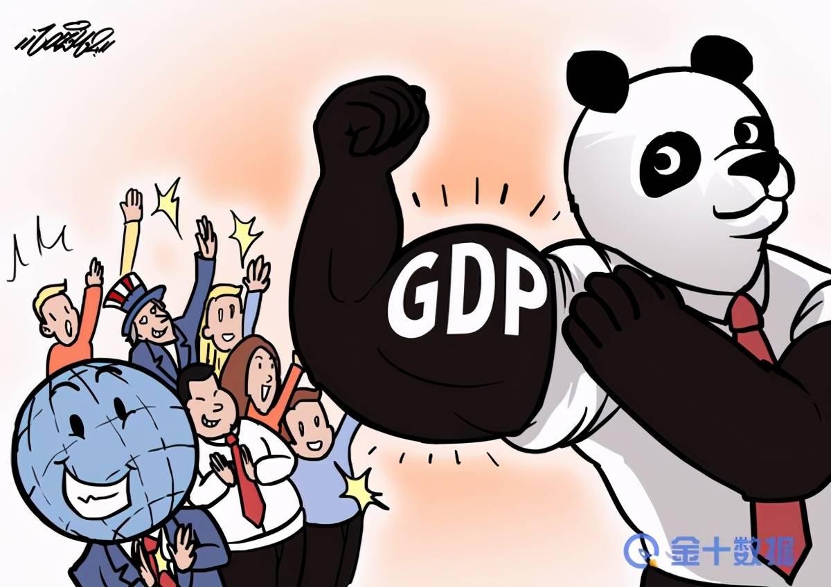 关于GDP的小段子_2017西安经济年中成绩单 关乎你的就业 收入 投资...