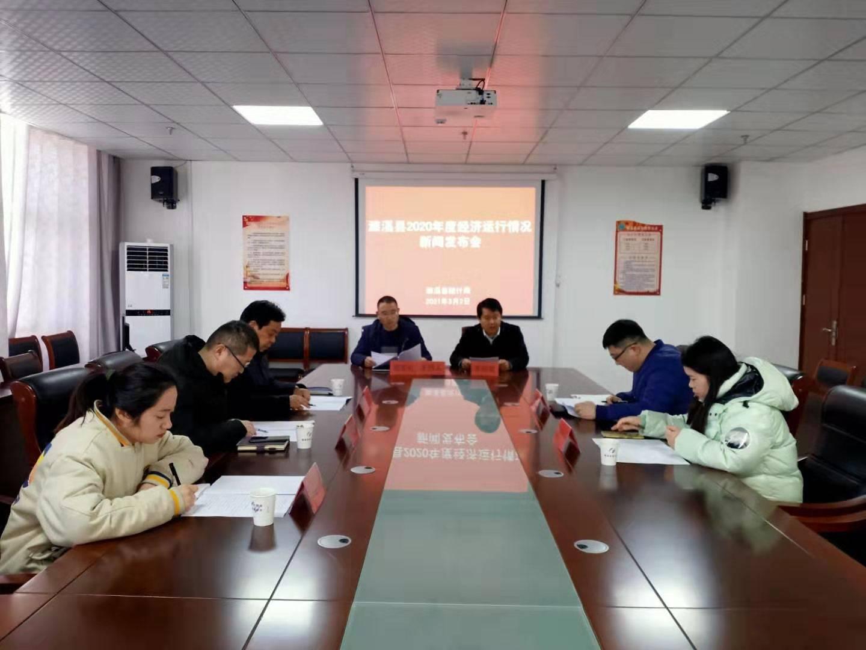 濉溪县gdp_安徽县域GDP十强:皖北仅濉溪、太和上榜,有5个在合肥!