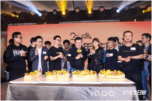 iQOO两周年庆生:坚持初心,做酷客心中最好的手机