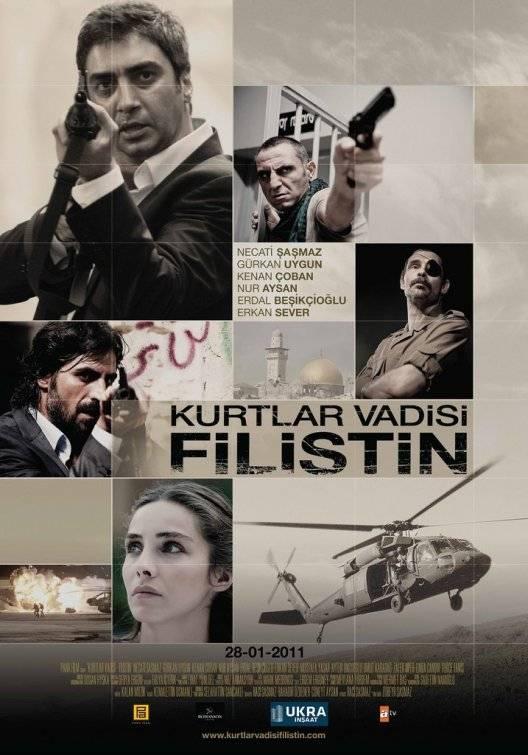 以暴抗暴,这六部的中东战争电影怎能错过