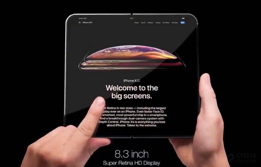 原创             2023年推出折叠屏!苹果准备开大,三星准备哭泣