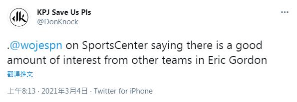原创             瓜分火箭?曝湖人、篮网等有意塔克与戈登,休斯敦或左右冠军归属
