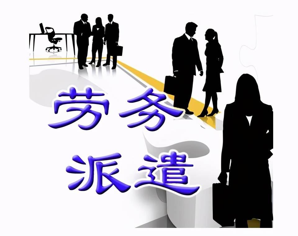 2021年嘉峪关市有哪些正规的劳务公司?