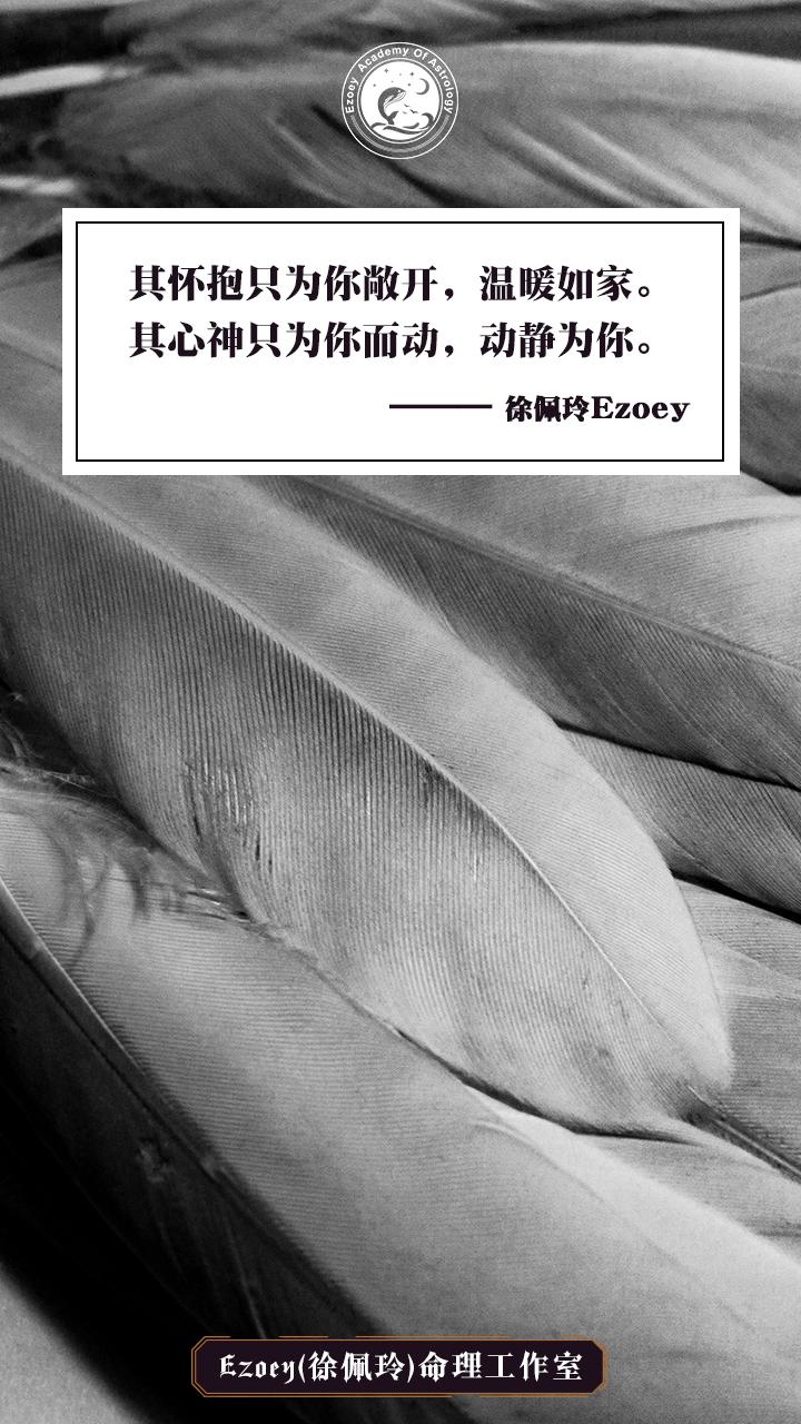【3.5日运】进修日 幸运星座:射手座 水瓶座 摩羯座 双子座 处女座
