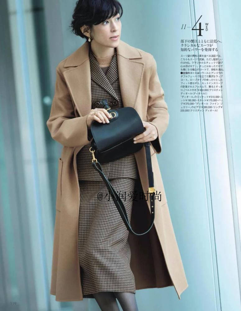 原创54岁的铃木保奈美仍洋气会穿,风衣搭丝巾优雅时髦,妈妈们照穿美